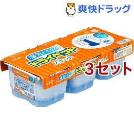 ドライペット スキット 除湿剤 使い捨てタイプ(420ml*3コ入*3コセット)【ドライペット】