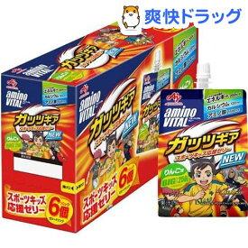 アミノバイタル ゼリー ガッツギア りんご味(250g*6コ入)【アミノバイタル(AMINO VITAL)】