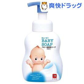 牛乳石鹸 キューピー 全身ベビーソープ(泡タイプ)ポンプ付(400ml)【キューピーベビーシリーズ】