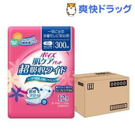ポイズ 肌ケアパッド 吸水ナプキン 超吸収ワイド 一気に出る多量モレに安心用 300cc(12枚入*9コパック)【ポイズ】