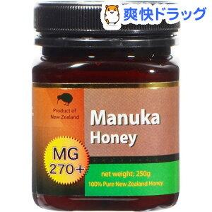 【訳あり】ミッドランド マヌカハニー MG270+(250g)【金市商店】