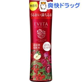 エビータ ボタニバイタル ディープモイスチャーローション II 無香料(180ml)【EVITA(エビータ)】