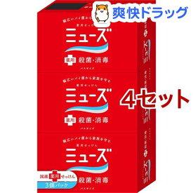 ミューズ石鹸 バス(135g*3コ入*4コセット)【ミューズ】