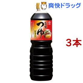 マルキン 旨味つゆ(1L*3コセット)【マルキン】