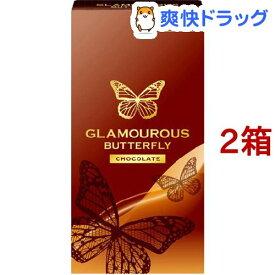 コンドーム/グラマラスバタフライ チョコレート(6コ入*2コセット)【グラマラスバタフライ】[避妊具]