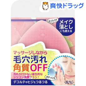 BN シリコン洗顔パッド(ピンク) SSM-01(1個入)【ビー・エヌ】