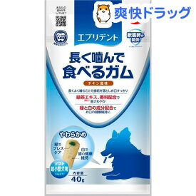 エブリデント 長く噛んで食べるガム チキン風味 ソフト 超小型犬用(40g)【1909_pf03】【エブリデント】