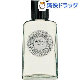 資生堂 ドルクッス ヘアオイルN(60ml)【ドルックス】
