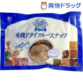 ノヴァ 有機干しいちじく白(280g)【NOVA(ノヴァ)】