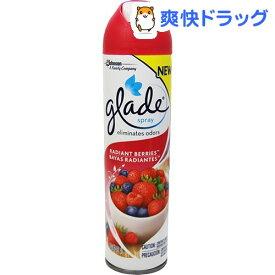 グレード スプレー ラディアントベリーズ(227g)【グレード(Glade)】