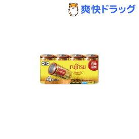 富士通 アルカリ乾電池 単2 4本パック ロングライフ(1セット)