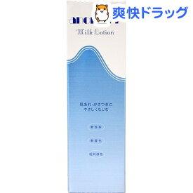 アノンコーワ FF乳液(120ml)【アノン】