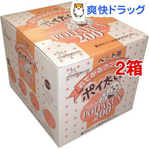 ペット用おてがるウンチ処理袋 ポイ太くん(200枚入*2コセット)【ポイ太くん】【送料無料】