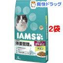 アイムス 成猫用 体重管理用 チキン(5kg*2コセット)【アイムス】【送料無料】
