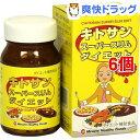 【訳あり】キトサンスーパースリムダイエット(180粒*6コセット)【ミナミヘルシーフーズ】