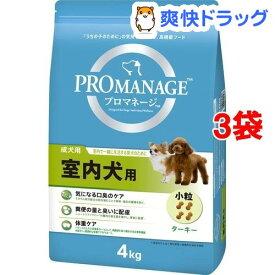 プロマネージ 成犬用 室内犬用(4kg*3コセット)【d_pro】【プロマネージ】