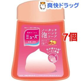 ミューズ ノータッチ泡ハンドソープ 詰替え ボトル グレープフルーツの香り(250mL*7コセット)【ミューズ】