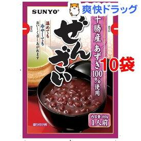 サンヨー 十勝産あずき100%使用 ぜんざい(160g*10コ)