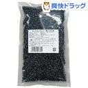 インゲン豆(黒)(500g)【リードオフジャパン】
