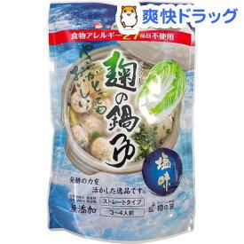 樽の味 麹の鍋つゆ 塩味(680g)