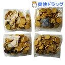 豆乳おからクッキー トリプルゼロ(1kg)【豆乳おからクッキー】[豆乳おからクッキー 1kg 訳あり ダイエット食品]【送料無料】