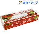 キッチンポリ袋 ボックスタイプ Mサイズ KB12(100枚入)[袋]