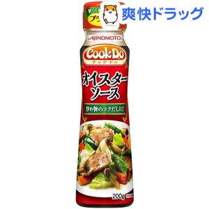 クックドゥ オイスターソース プラボトル(200g)【クックドゥ(Cook Do)】