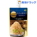 カフェフラッペ ミルクティー(3〜5杯分)