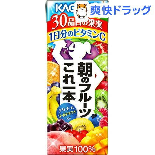 【訳あり】カゴメ 朝のフルーツこれ一本(200mL*12本入)【朝のフルーツ】