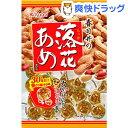 春日井製菓 落花あめ(150g)[お菓子]