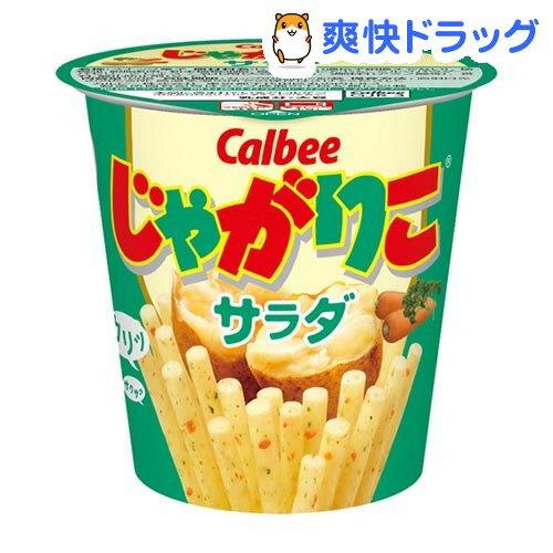 【訳あり】じゃがりこ サラダ(60g)【じゃがりこ】