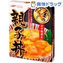 金のどんぶり お手軽満足親子丼(210g)【金のどんぶり】