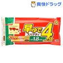 マ・マー 早ゆで4分スパゲティ 1.8mm 結束タイプ(500g)【マ・マー】