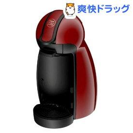 ネスカフェ ドルチェグスト ピッコロ ワインレッド MD9744PR(1台)【ネスカフェ ドルチェグスト】