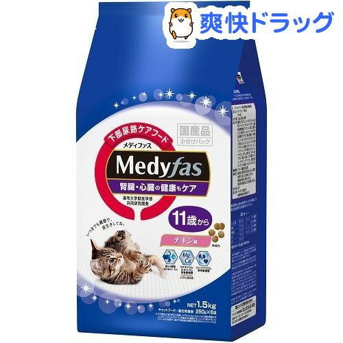 メディファス 11歳から チキン味(250g*6袋)【メディファス】