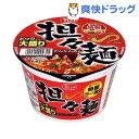 マイフレンド ビック 担々麺(1コ入)【マイフレンド】