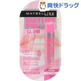 メイベリン リップクリーム ピンクグロウ 02 ピンクブラスト(4.0g)【メイベリン】