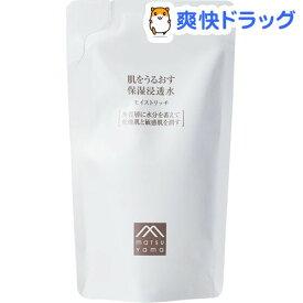 肌をうるおす保湿 浸透水 モイストリッチ 詰替用(110mL)【肌をうるおす保湿スキンケア】