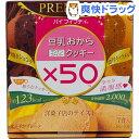 マルマン プレミアム豆乳おからマンナンクッキー(6枚*7袋入)【×50(バイフィフティ)】