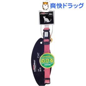 キャティーマン 猫用伸縮カラー レッド(1コ入)【キャティーマン】