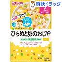 和光堂 グーグーキッチン ひらめと卵のおじや 7ヵ月〜(80g)【グーグーキッチン】