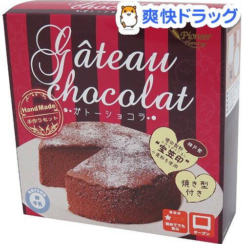宝笠印 ガトーショコラ セット 焼き型付(1セット)