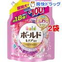 【訳あり】ボールド 洗濯洗剤 液体 アロマティックフローラル&サボン 詰め替え 超特大 増量(1.36kg*2袋セット)【ボー…