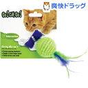 ゴーキャットゴー ストリング(1コ入)【170707_soukai】【170721_soukai】【ゴーキャットゴー】[猫 おもちゃ]