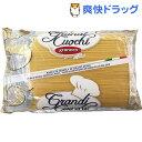 グラノロ No.14 スパゲッティ リストランテ(3kg)【グラノーロ】