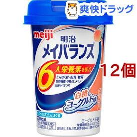 メイバランスミニ カップ 白桃ヨーグルト味(125ml*12コセット)【メイバランス】