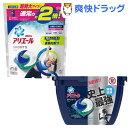 アリエール 洗濯洗剤 ジェルボール3D プラチナスポーツ 本体+つめかえ(1セット)【アリエール】