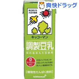 キッコーマン 調製豆乳(200ml*18本入)
