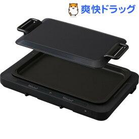 左右温調ホットプレート 1枚プレート WHP-011-B(1台)【アイリスオーヤマ】