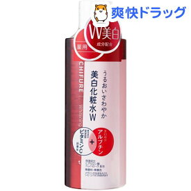 ちふれ 美白化粧水 W(180ml)【ちふれ】